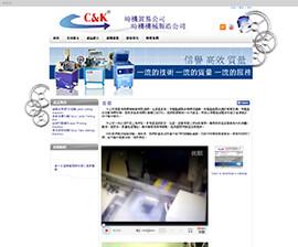 C&K Trading Company
