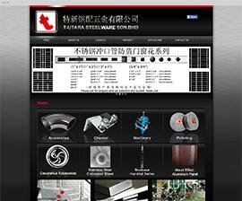 T-Utara Steelware Sdn. Bhd.