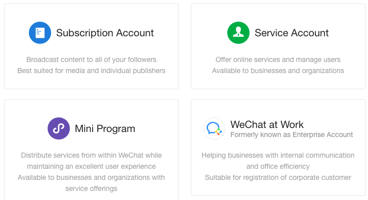 WeChat Account Types