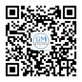 Growth Marketer WeChat Service Account
